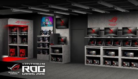 ASUS ROG Gaming Zone