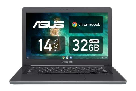 Chromebook C403SA (2)