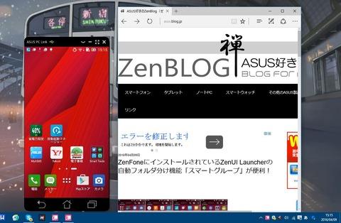 ZenBlog01