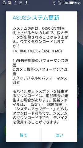 Screenshot_20170921-212313
