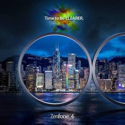 Zenfone-4-teaser-b