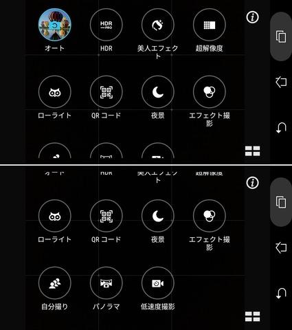 Screenshot_20170115-093635-vert