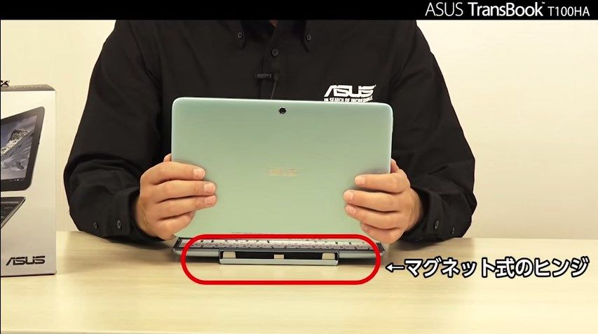 TransBook T100HAの公式紹介動画が ... : キーボードの使い方 : すべての講義
