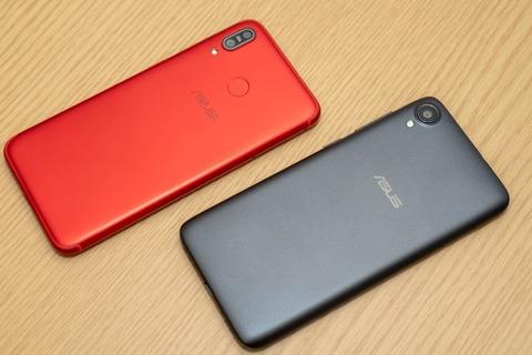 ZenFone Live L1 Max M1