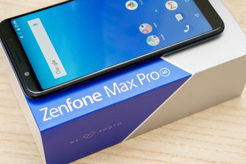 ZenFone Max Pro M1 ZB602KL (2)