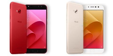 ASUS-ZenFone-4-Selfie-Pro-1502328132-0-11-tilea