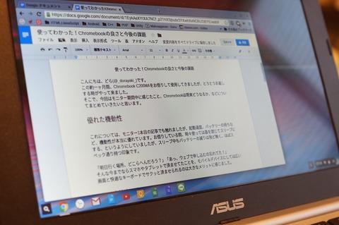Chromebook-3-3