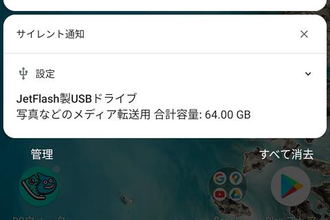 ZenFone 6 JetFlash (1)