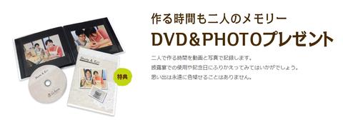 ジーフェスタ DVD