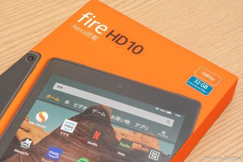 Fire HD 10 2019 (1)