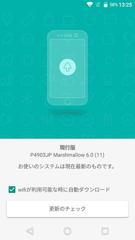 Screenshot_20170225-132546