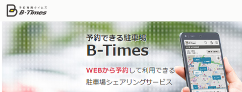 B-Times