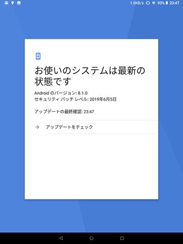 電子コミックス 読みまくリーダー レビュー (5)
