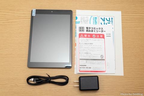 ドン・キホーテ 電子コミックス 読みまくリーダー (6)