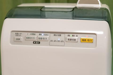 アイリスオーヤマ 加湿空気清浄機 HXF-A25 (2)