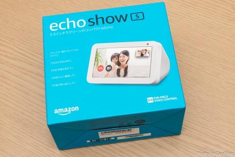 Amazon Echo Show 5 (1)