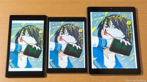 電子コミックス 読みまくリーダー 電子書籍 (2)