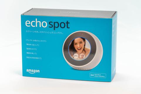 Echo Spot レビュー (2)