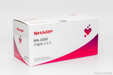 シャープ製マスク MA-1050 (1)