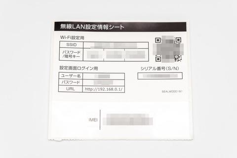 WN-CS300FR レビュー (10)