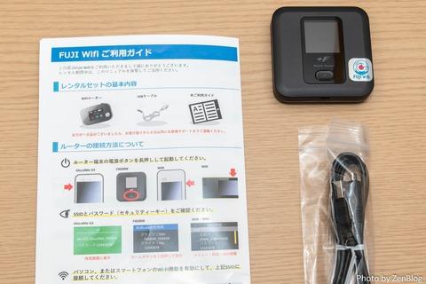 FUJI Wifi レビュー (2)