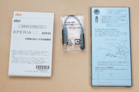 DSC05427