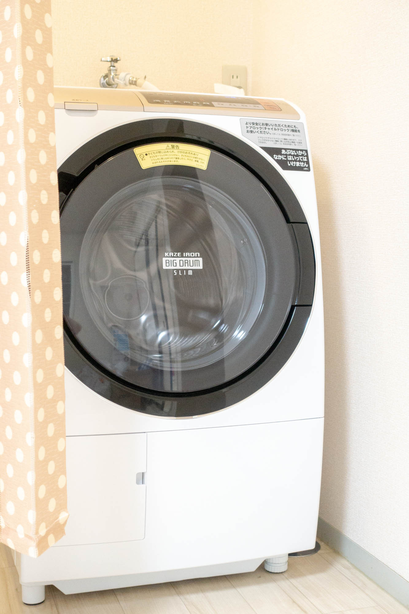 機 一人暮らし 洗濯