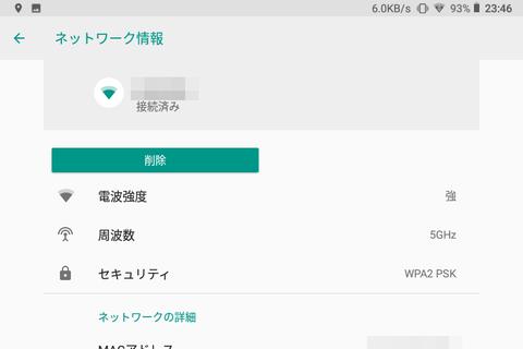 電子コミックス 読みまくリーダー レビュー (2)