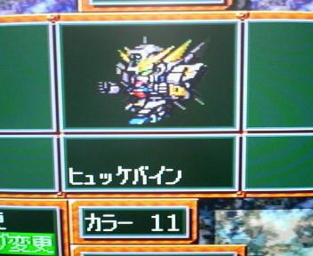 大戦 スーパー 4 第 s ロボット 次