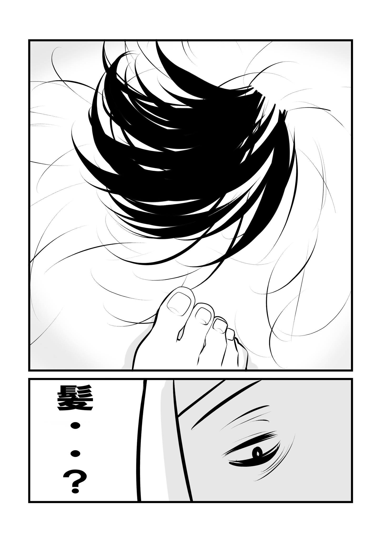 00髪の毛2