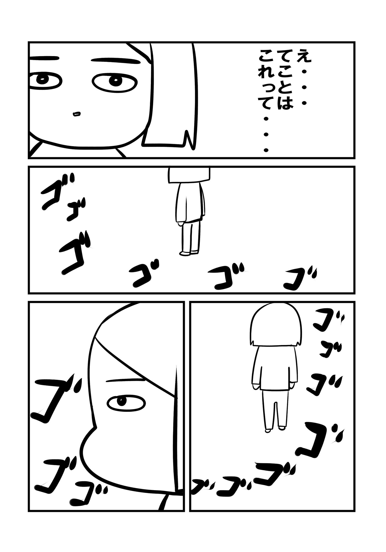 00髪の毛5