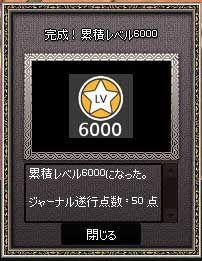 mabinogi_2013_03_06_001