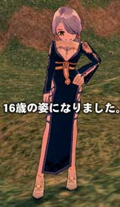 mabinogi_2012_07_09_002