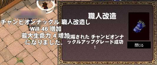 mabinogi_2013_03_12_002