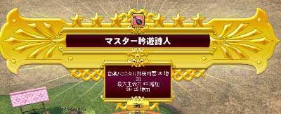 mabinogi_2013_10_19_002