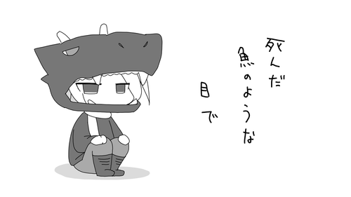 IL_010