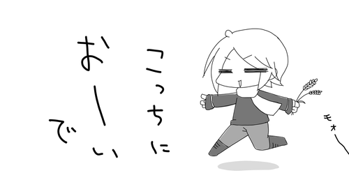 IL_009