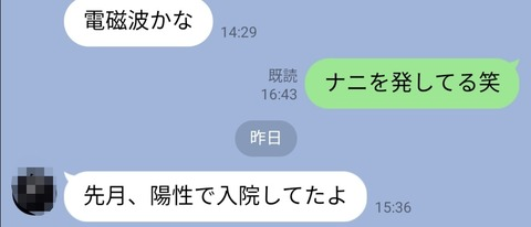 Screenshot_20210910_155908