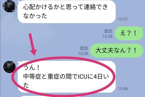 Screenshot_20210910_155849