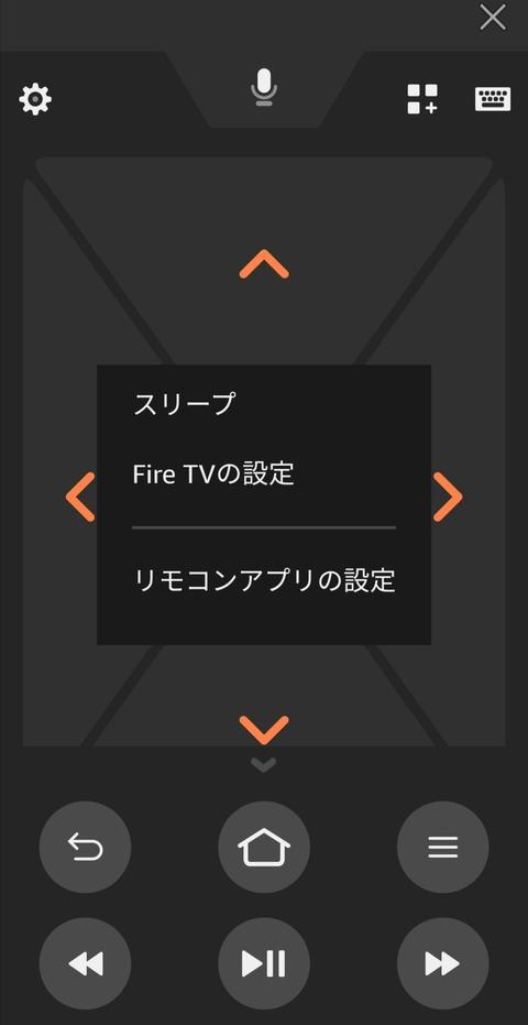 Screenshot_20211014_110342