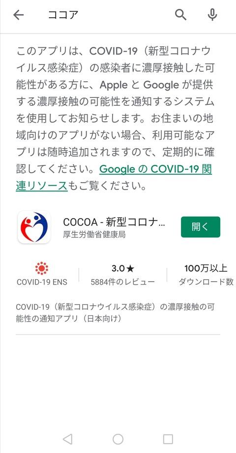 Screenshot_20200812_230126