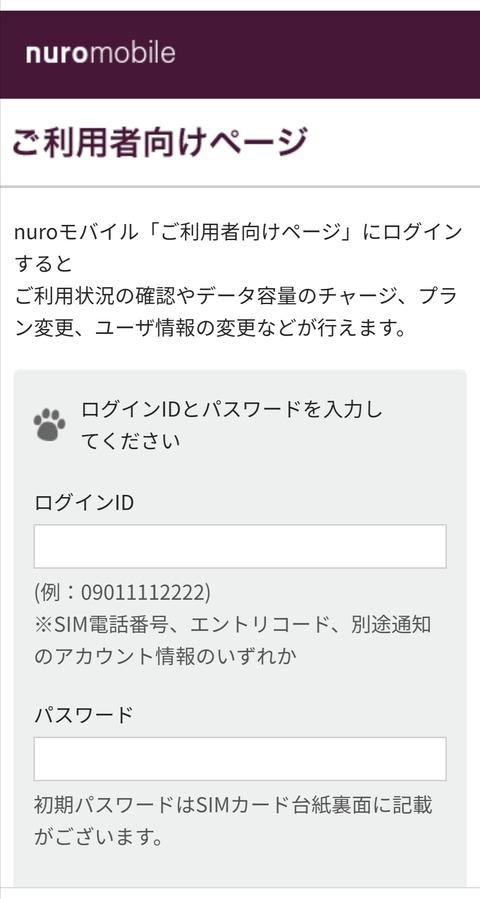 Screenshot_20210621_212618