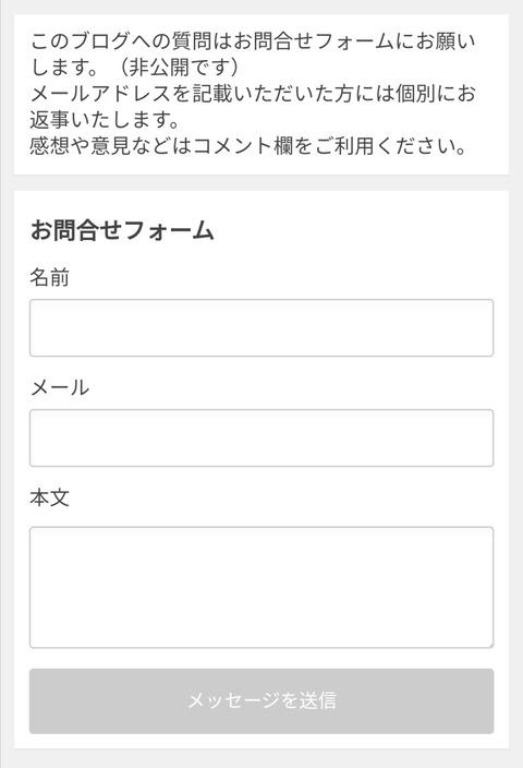 Screenshot_20211011_134122