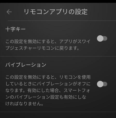 Screenshot_20211014_110330