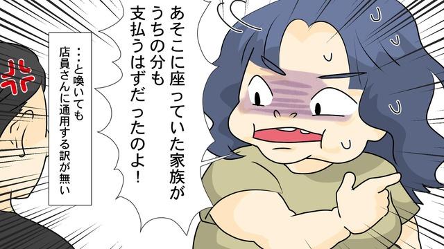 焼肉_006