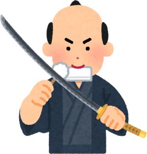 katana_teire_samurai-300