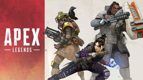 Apex-Legends_20190205200043-e1549427602802