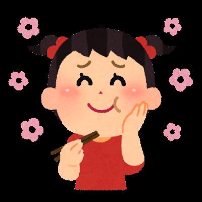 oishii5_girl