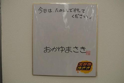 DSC_3360_R