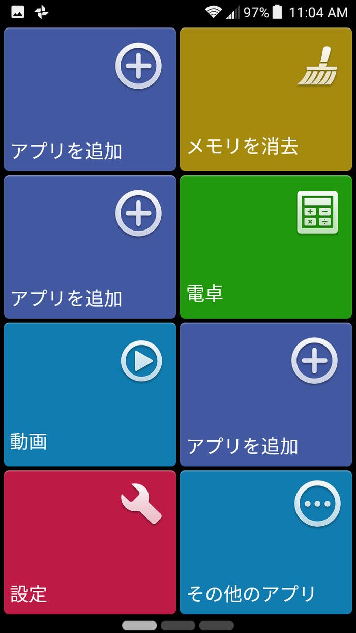 Screenshot_20180316-110455